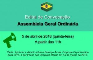 Conape dará posse à Diretoria para o triênio 2018/2020
