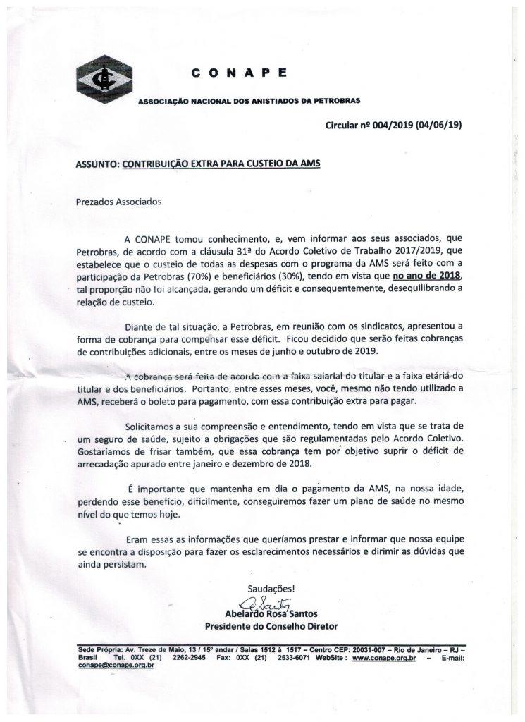 Contribuição Extra para Custeio da AMS/Petrobras